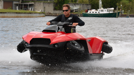 The Gibbs Quadski - something that we all really want.
